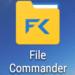 ファイルコマンダーとは。必要なアプリなの?削除してもいい?